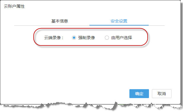 """【产品迭代】""""行云管家""""V2.2 产品攻略 第7张"""