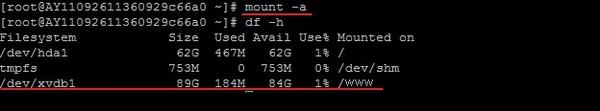Linux云主机环境配置及WDCP面板安装 运维干货 第8张