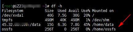 CentOS下利用OSSFS把阿里云OSS挂载到ECS进行加速