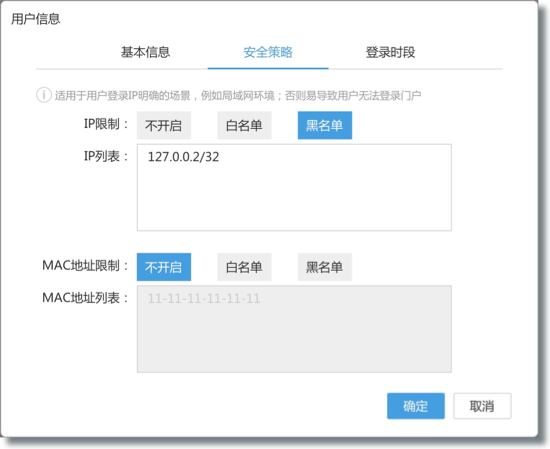 行云管家v4.9正式发布:监控全面提升,首页、主机详情大幅优化,新增大量实用功能 产品攻略 第1张