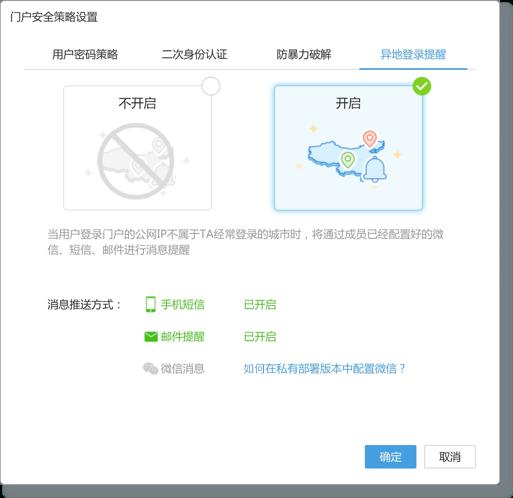 行云管家v4.9正式发布:监控全面提升,首页、主机详情大幅优化,新增大量实用功能 产品攻略 第4张