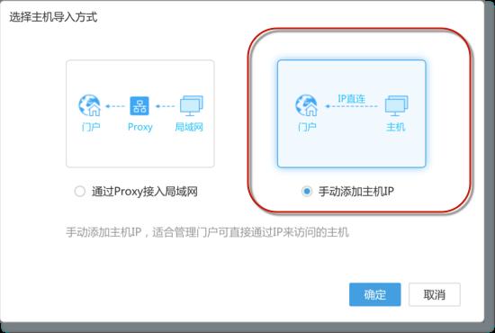 行云管家v4.9正式发布:监控全面提升,首页、主机详情大幅优化,新增大量实用功能 产品攻略 第9张