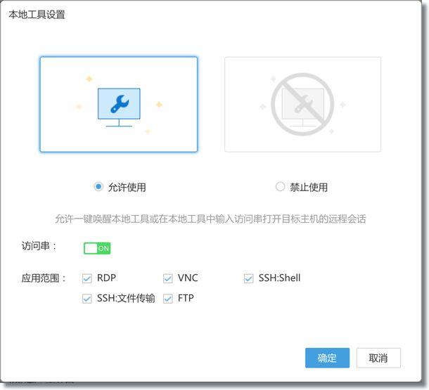 行云管家V4.11正式发布:支持VMware虚拟机资源 产品攻略 第14张