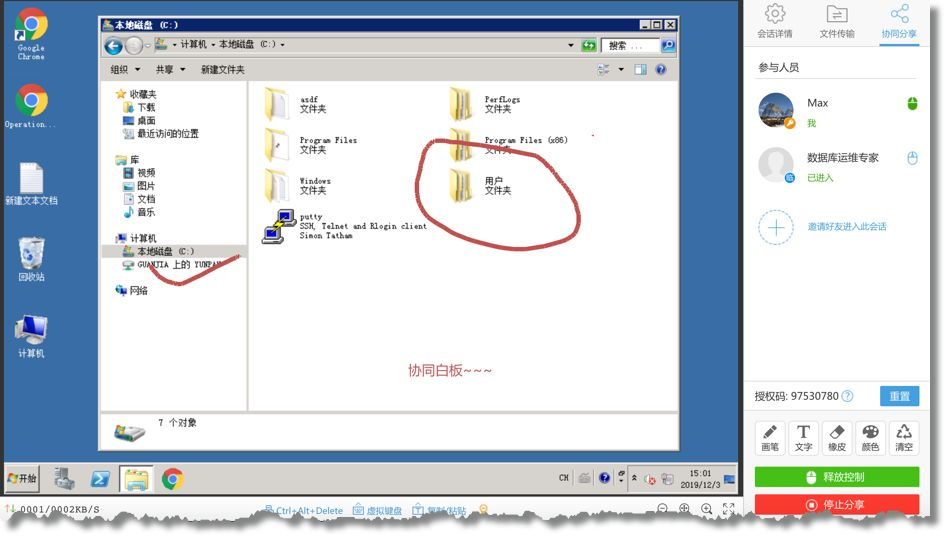 行雲管家V4.15正式宣布:支撐公有安排版掃碼登錄、主機分組視圖 産品攻略 第9張
