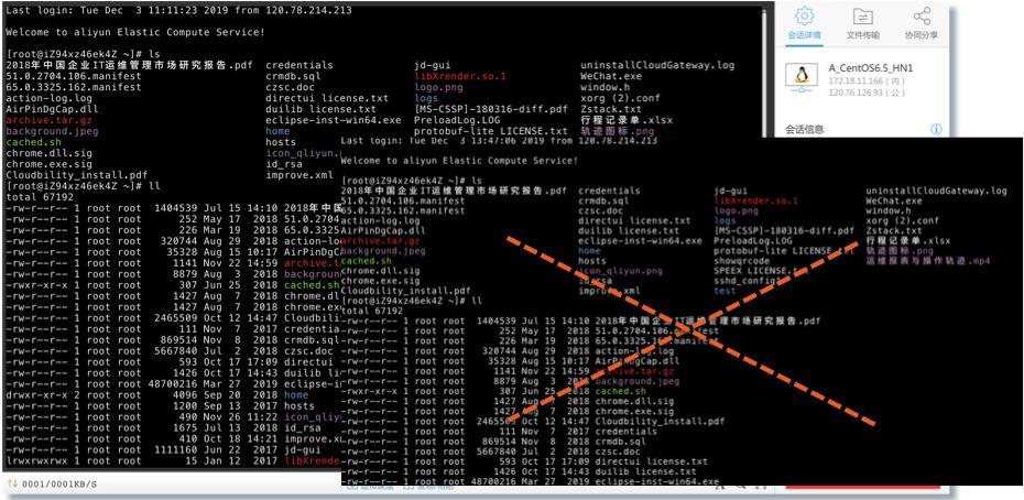 行云管家V4.15正式发布:支持私有部署版扫码登录、主机分组视图 产品攻略 第13张